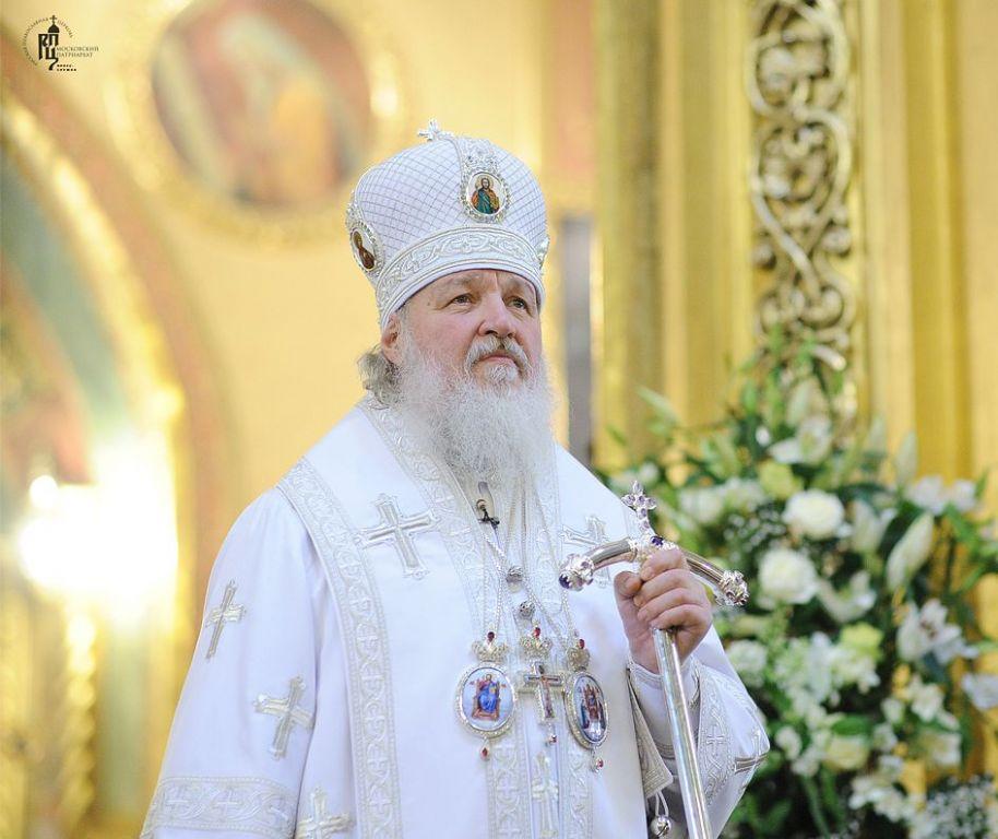 Святейший Патриарх Московский и всея Руси Кирилл ...  Старший Брат 1984
