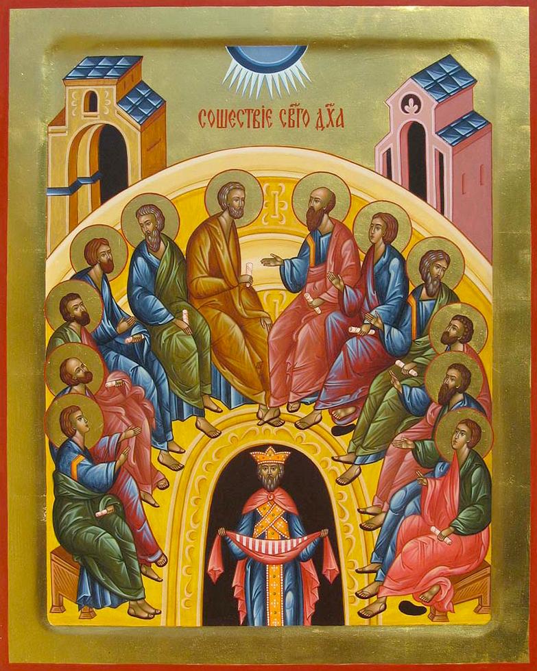 Икона святой дух картинка